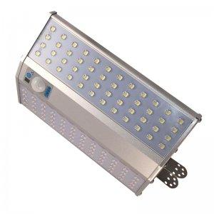 Solar Motion Sensor Detects Motion 24 Ft.