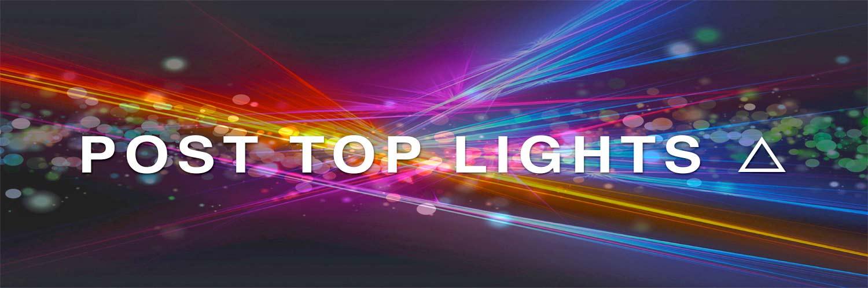 LED Solar Post Top Lights